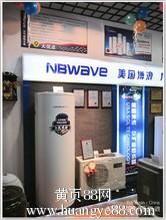 重庆空气能热泵重庆空气能热泵价格众晶科技期待你的来电