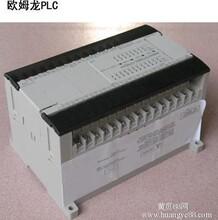 欧姆龙PLC苏州代理CJ1W-IA201特价CJ1W-OD211