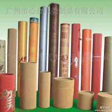 铅笔纸筒,笔筒圆罐,广州心合笔筒包装生产,广州市纸筒厂家