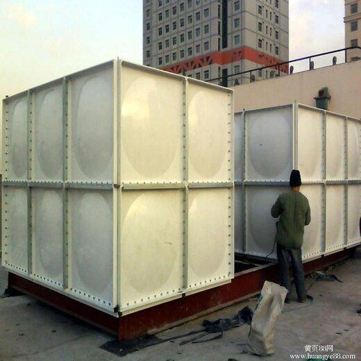 海南玻璃鋼水箱量大從優,玻璃鋼水池