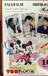 台湾富士即影相纸卡通花边相纸新款米奇米老鼠相纸