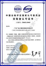 郑州计量内校员培训考证计量仪器校准资料