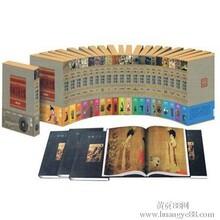 中国美术全集图片