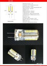 LEDG4硅胶/LEDG9硅胶/LEDG9灯