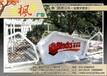 金属字牌润枫尚户内外广告牌制作LED冲孔发光字写真