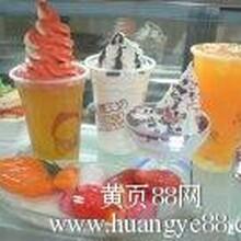 香港十大甜品店加盟
