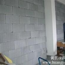 连云港加气砖隔墙,盐城轻质砖厂,连云港隔墙厂家,连云港加气砖厂家销售