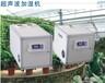绵阳工业加湿器遂宁工业加湿设备厂家直供