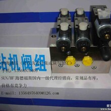 供应液压元件