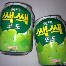 深圳马来西亚芒果汁进口关税,报关资料