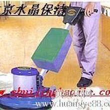 北京清洗地毯公司北京保洁公司北京地毯清洗公司北京水晶保洁公司