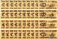 山东纸分币硬分币收藏山东收藏品公司山东钱币收藏品