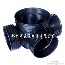 亚源HDPE塑料检查井
