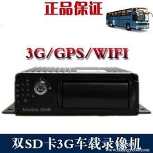 3G车载录像机,深圳智信威视车载录像机厂家
