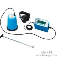 德国赛霸HL5000专业型数字听漏仪