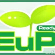 深圳ERP认证公司