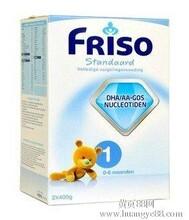 供应全国母婴奶粉,品牌奶粉母婴用品批发