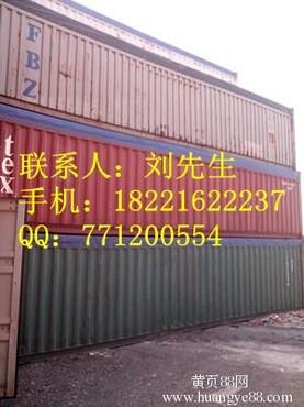 40尺高柜内尺寸_【40尺高柜内尺寸20尺集装箱价格】上海黄页
