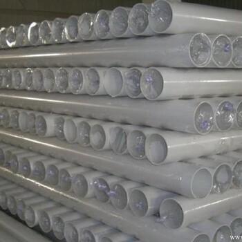 【PVC排水管价格_PVC110排水管_PVC管材管件图片】-黄页88网