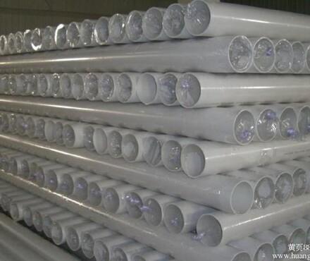 【PVC110排水管_PVC管材管件价格|图片】-黄页88网