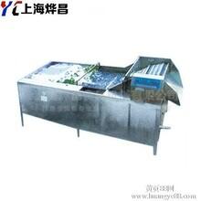 上海洗菜机优质洗菜机烨昌洗菜机!全自动洗菜机图片
