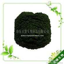 天健生物特产蛋白核小球藻粉破壁绿藻粉