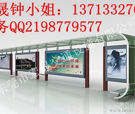 【河南自行车服务亭安装,郑州自行车棚厂家_自行车亭价格|图片】-