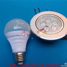 LED球泡灯中山制造商批发LED节能灯泡3w5w7w低价LED电灯泡图片