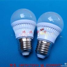 魔力LED球泡灯工厂批发LED灯泡省电神奇电灯泡不耗电图片