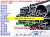广东惠州船舶用钢材质成分检测与分析