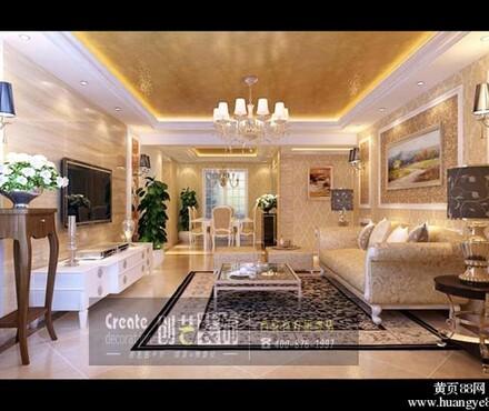 【装修效果图报价_华远海蓝城97平米两室两厅欧式风格装修效果图_