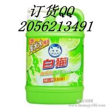 白猫洗洁精厂家批发价格报价表