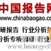 中国机械通用零部件行业市场前瞻与发展规划研究报告