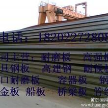 铜川包钢产35锰板厂家