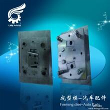 厂家生产冲压模高品质五金模具加工精细工业级钢板模具