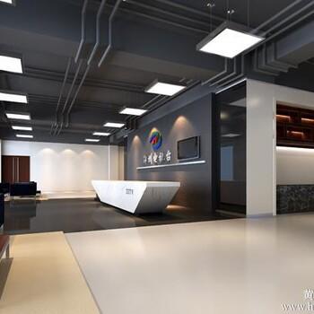 郑州办公室装修设计郑州写字楼装修公司郑州装修公司郑州写字楼.装修