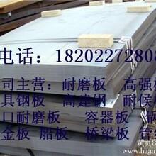 现货销售41mm厚的NM13耐磨板品质