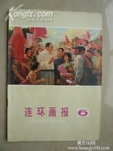 供应上海松江区公司废报刊杂志回收宣传单页收购图片