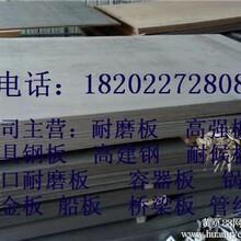 天津车辆用Q355GNHL耐候结构钢合理价格