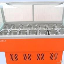 冰粥机冰粥柜冰粥展示柜免费技能培训送技术光盘长期供应原料图片