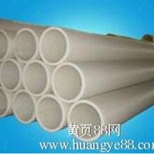 温泉热水输送管道玻纤增强聚丙烯塑料管