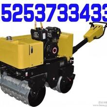 GCY-635沟槽压路机