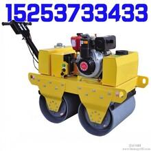 手扶式双轮柴油压路机