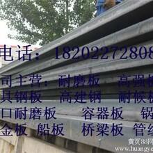 大同市31个厚的克虏伯耐磨钢板货源充足