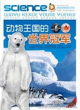 中国最大的图书批发基地-服务好的图书批发公司图片