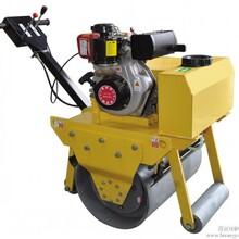 手扶式单轮柴油压路机