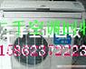 苏州二手空调回收苏州酒店宾馆饭店厨房厨具设备回收苏州二手电线电缆回收