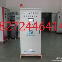 FEPS-HYD-8-kVA