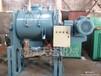 南京天塔机械混合搅拌设备犁刀式混合机