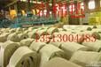 半硬质矿棉板批发厂家